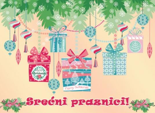Pokloni za srecnu Novu godinu!