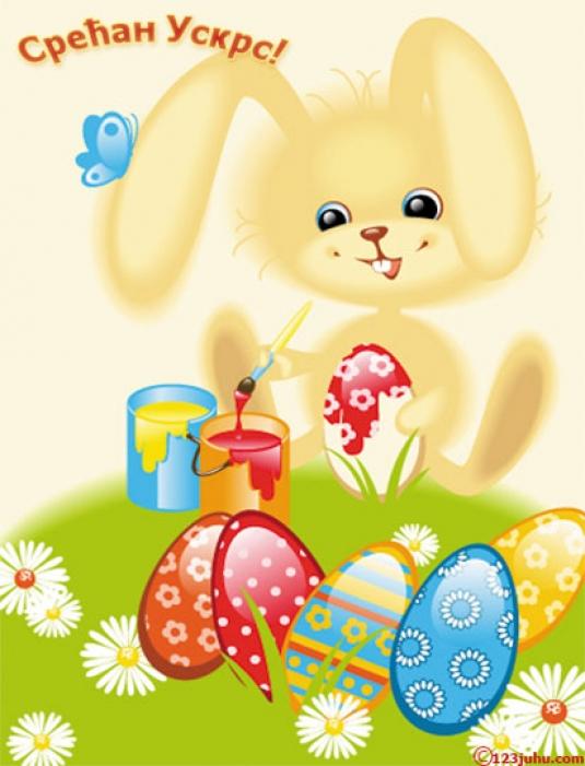 Srecan Uskrs!