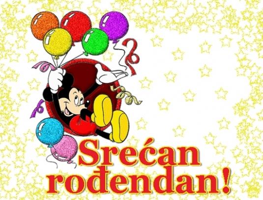 animirane čestitke za rođendan Srecan rodjendan   Miki Maus animirane čestitke za rođendan