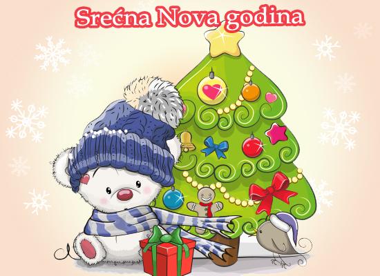 Zelim ti SRECNU Novu godinu